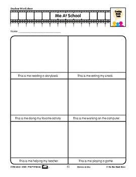 Making a Media Text Lesson Plan - Aligned to Common Core