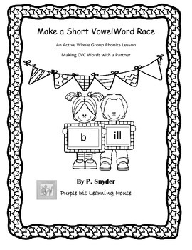 Making a Short Vowel Word Race