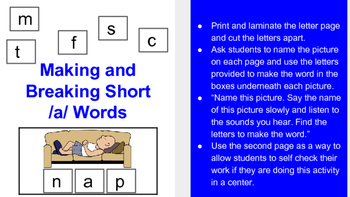 Making and Breaking Short /a/ Words