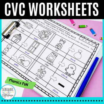 CVC Activities Change One Letter or Sound to Make a New Word Worksheets K&1