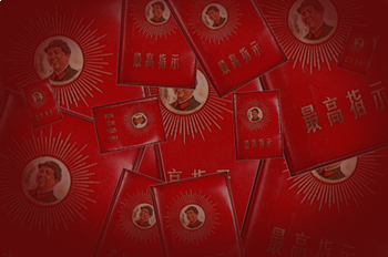Making one of Mao's Little Red Books- detailed PPT, with directions and handouts