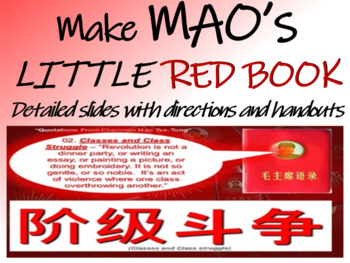 Making one of Mao's Little Red Books- detailed PPT, with d