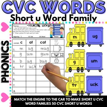 CVC Word Work: Making short u CVC Words and Word Families