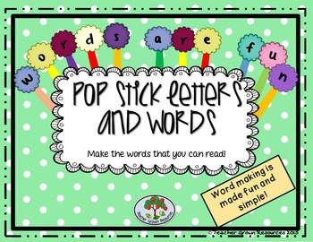 Making sight words with letter pop sticks