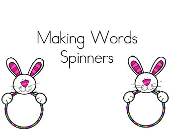 Making word bunny spinner