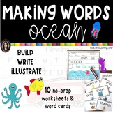 Making Words - Ocean Theme - Writing Center