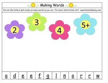 Making words: flower garden