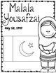 Malala Yousafzai: Biography Research Bundle {Report, Trifo