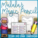 Malala's Magic Pencil Lesson Plan and Book Companion