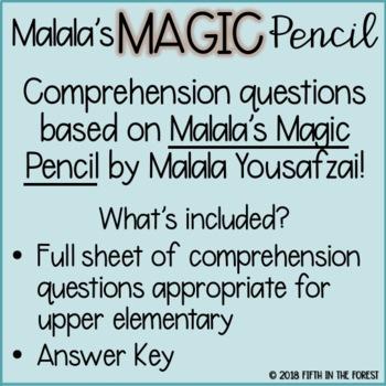 Malala's Magic Pencil Comprehension Questions FREEBIE