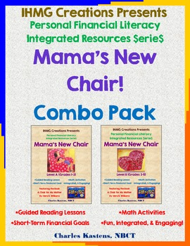 """""""A Chair For My Mother""""-No Prep Combo Pack (ELA/Math/Personal Financial Lit.)"""