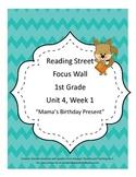 Mama's Birthday Present Focus Wall Posters 1st Grade Reading Street CC 2013