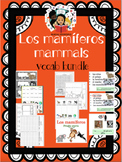 Mammals Mamíferos - Vocab Bundle and Literacy Centers - Spanish