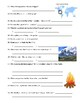 Man vs Wild Andes Adventure (Video Worksheet)