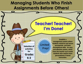 Managing Students Who Finish Assignments Before Others!