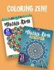 Mandala Coloring Books– Mandala-Rama {BUNDLE 1} – Books 1 – 5