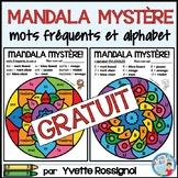 Mandala MOTS FRÉQUENTS et LETTRES GRATUIT   FREE French Co
