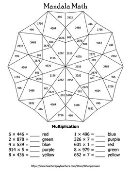 Mandala Math Color by Number Mega Bundle