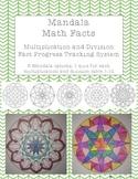 Mandala Math Fact Fluency Tracking - Multiplication and Division