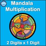 Mandala Multiplication: 2 Digits x 1 Digit