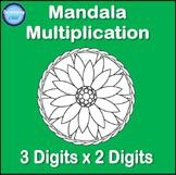 Mandala Multiplication: 3 Digits x 2 Digits