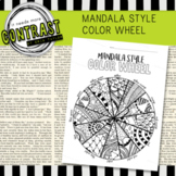 Mandala Style Color Wheel Worksheet Practice for Middle/High School