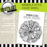 Mandala Style Color Wheel Worksheet Practice for Middle/Hi