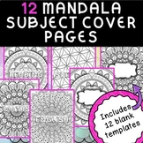 Mandala Subject Cover Pages