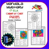 MandalaGrade4ELA15ColorbyCodeMysteryPuzzles