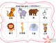 Mandarin Chinese Animal Bingo game set II 动物宾果游戏 II