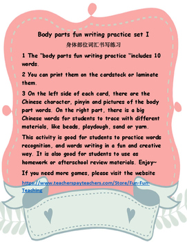 Mandarin Chinese Body parts words writing with different materials 自制身体部位汉字