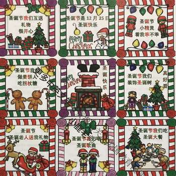 "Mandarin Chinese Christmas explosion box 中文圣诞节""wow box""惊喜盒子"