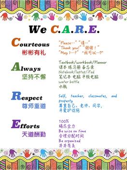 Mandarin Chinese Classroom Rules