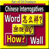 Mandarin Chinese & English Question Words/Interrogatives Word Wall Posters