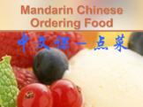 Mandarin Chinese - Food (Beginner Level PPT)