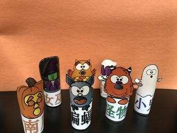 Mandarin Chinese Halloween finger puppets 万圣节中文手指偶