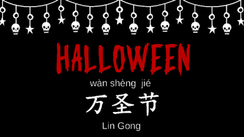 Mandarin Chinese Holiday Picture Book for Kids and Beginners: Halloween