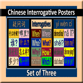 Mandarin Chinese Interrogatives Poster Pair