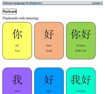 Mandarin Chinese Language Beginner Lesson 1 - Greetings