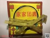 Mandarin Chinese Moon Festival explosion book中秋节爆炸书