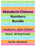 Mandarin Chinese Numbers Bundle