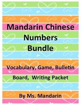Mandarin Chinese Numbers Bundle