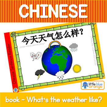 Mandarin Chinese Sentence Flashcards/A4 Book -天气/weather