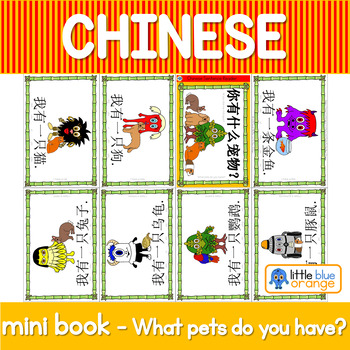 Mandarin Chinese Sentence Pattern Mini book 宠物 - What pets do you have?