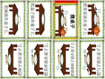 Mandarin Chinese Sentence Pattern Mini book 桌子上/tableware - lay the table