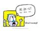 Mandarin Chinese Target Language Posters SET 1