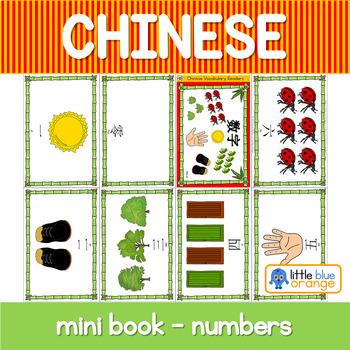 Mandarin Chinese Vocabulary Mini book - numbers 数字
