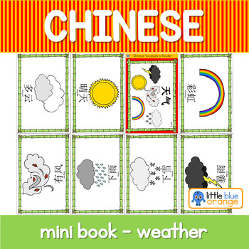 Mandarin Chinese Vocabulary Mini book - weather 天气