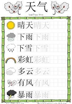 original-4006669-3 Orange Worksheet For Pre on tracing letter, tracing shapes, number 10 math, addition subtraction, writing shapes, primer sight words printables, primer sight words trace copy,