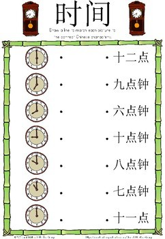 original-4005804-2 Worksheet Clock For Pre on filling minutes, office hours time, learning time, first grade, telling time, blank face template, for class 2, reading digital,